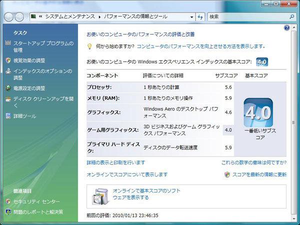 100113-amd-score.jpg