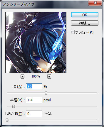 100516_bs-IMG_0460-um-ps.jpg