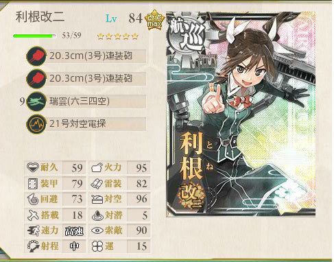 E5hensei10.jpg