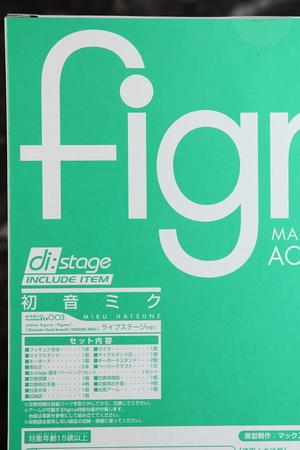 IMG_9469.JPG