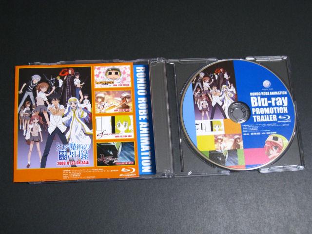 081223_anime.jpg