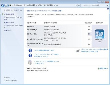 E5200Score-OC33G.jpg