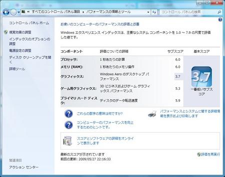 E5200Score.jpg