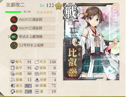 E5hensei2.jpg