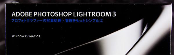 camera_lightroom3.jpg
